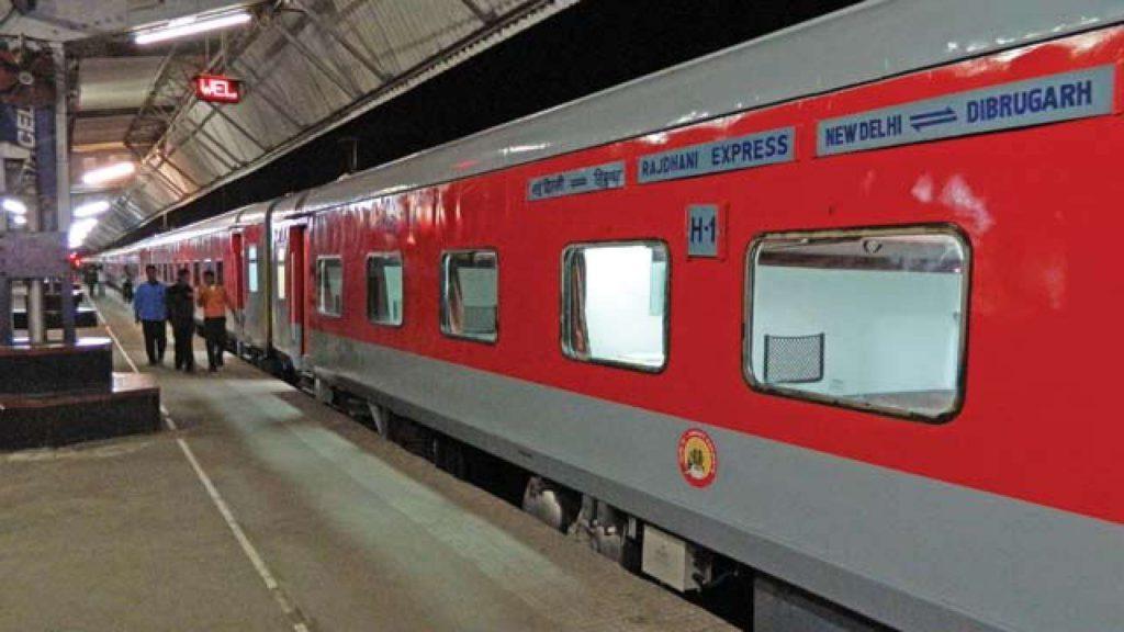 tren nueva delhi india